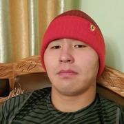 rus 30 Бишкек