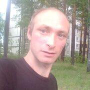 Руслан 29 Иркутск