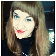 Юляшка 25 лет (Стрелец) на сайте знакомств Коренева