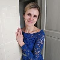 Екатерина, 21 год, Телец, Одесса