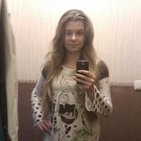 Ленка, 20 лет, Водолей, Кингисепп