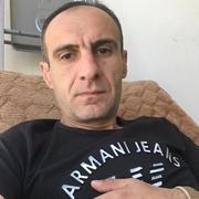 АРМ 38 Химки