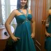 Анастасия, 22, Петропавлівка