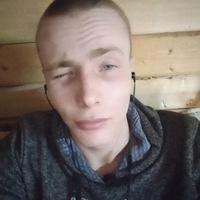Иван, 23 года, Скорпион, Архангельск