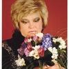 Ирина, 55, г.Санкт-Петербург