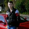 Taras Irodenko, 26, г.Киев