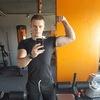 maksym, 23, г.Киев