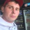 Александр, 30, Генічеськ