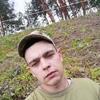Vlad@, 20, Lutsk