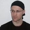Aleksandr, 49, Sigulda