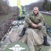 Олег, 28, г.Коломыя