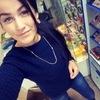 Татьяна, 22, г.Колпашево