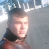 LONE WOLF, 20, г.Магадан