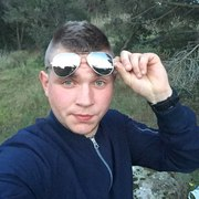 Макс 27 лет (Весы) хочет познакомиться в Жироне