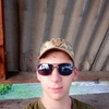 Дмитрий, 20, г.Кременчуг