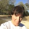 rolando peru, 44, Atlanta