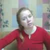 Владлена Владиленовна, 45, г.Усть-Каменогорск