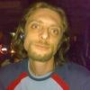 Evgeniy, 45, г.Хайфа
