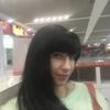 Катя, 40, г.Тернополь