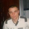 janea cole, 28, г.Кишинёв