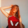 Karina, 21, Ananiev