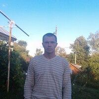 Максим, 41 год, Козерог, Тула