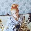 Elena, 24, Zhlobin
