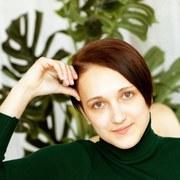 Екатерина 23 Биробиджан