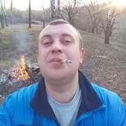 александр наумов 30 Мценск