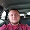 Maksim, 22, Brest