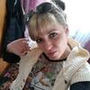 Лена, 28, г.Электроугли