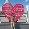 Lochinbek, 23, г.Караганда