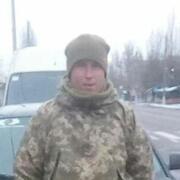 Сергей 27 Новая Каховка