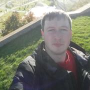 Максим 30 лет (Козерог) Елец