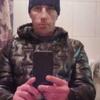Юрий, 38, г.Саратов