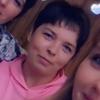 Татьяна, 33, г.Балхаш