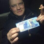 Знакомства в Благовещенске (Амурская обл.) с пользователем Слава 32 года (Овен)