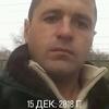 Дима, 30, Українка