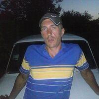 Сергей, 38 лет, Стрелец, Николаев