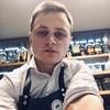 Олег, 23, г.Харьков