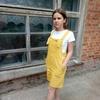 Anastasiya, 17, Ananiev