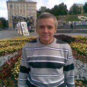 Виктор 58 Селидово