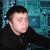 Oleg, 33, Verkhnodniprovsk