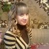 Анна, 30, г.Харцызск