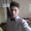 GAME, 20, г.Кишинёв