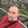 Андрей, 25, г.Эссен