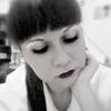 Кристина Курьянцева, 23, г.Каменск-Шахтинский