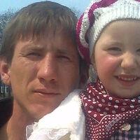 сергей, 38 лет, Весы, Макеевка