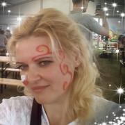Елена 41 год (Козерог) Смела