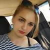Наталия, 26, г.Великая Новоселка